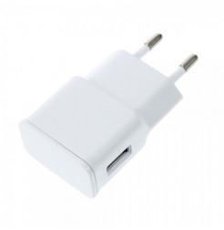 19509 - Зарядно 220V USB 2A