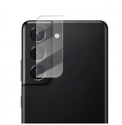 21840 - Протектор за камерата на Samsung Galaxy S21+ Plus