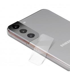 21842 - Протектор за камерата на Samsung Galaxy S21+ Plus