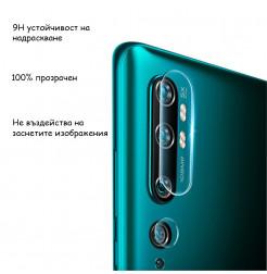 4094 - Стъклен протектор за камерата на Xiaomi Mi Note 10 / CC9 Pro