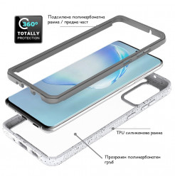 8946 - MadPhone 360 хибриден калъф за Samsung Galaxy S20 Ultra
